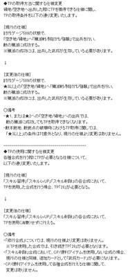 ps.07-10-2013 21.17.26.jpg